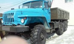 Урал 5557, 1988