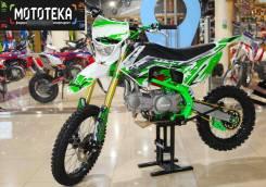 Motoland Apex 14 Мототека, 2019