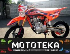 Motoland WRX 250, 2019