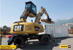 Caterpillar M324D2 MH, 2018