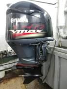 Yamaha F225GET V-MAX от ВинтМарин