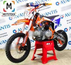 Avantis Lux 190 17/14 (2020), 2020