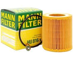 Фильтр масляный [картридж] BMW E81/E87/E90/E91/E92/E93/E60/E61/E63/E65/ E66/E83/E70 2.0-3.0 09/04-> MANN-Filter [HU816X]