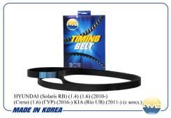 Ремень поликлиновой AMD /AMD. BL376/ 6PK2138 Solaris HCR G4FC 17-, RIO FB G4FC 16- [Amdbl376]