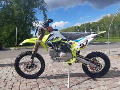 Motoland MX 125 KKE, 2020