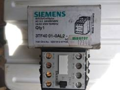 Продаю пускатели Siemens с автоматом.