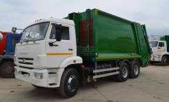 Мусоровоз с порталом Hidro-Mak на шасси КАМАЗ 65115 18 кубов, 2020