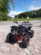 Детский квадроцикл Motoland 50 MINI, 2020