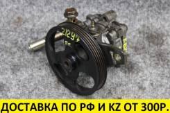 Гидроусилитель руля Mazda ZL / ZM контрактный, оригинальный