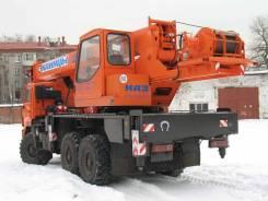 Клинцы КС-55713-5К-3, 2020