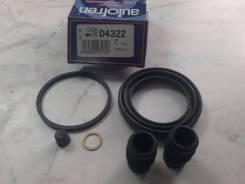 Ремкомплект суппорта Autofren D4322