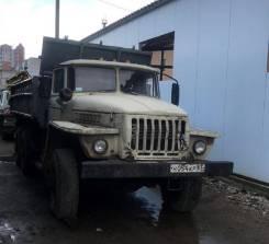 Самосвал УРАЛ 5557, В Смоленской обл г. Велиж, 1991