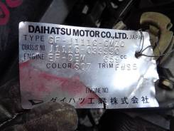 МКПП Daihatsu Terios