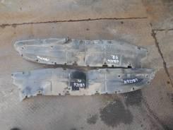 Подкрылок Isuzu Bighorn, левый передний
