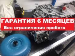 АКпп U660e u760 Тойота Камри Лексус 3.5 перебрана . 6 месяцев гарантия