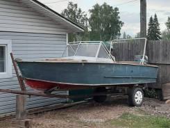 Лодка Прогресс 2 с мотором