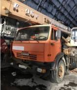 Автокран Галичанин КС55713-5, В г. Нижневартовске, 2011