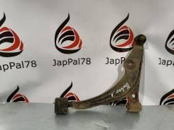 Рычаг подвески передний левый Suzuki Baleno