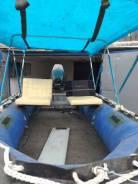 Лодка 4.2 м мотор ямаха 40 прицеп