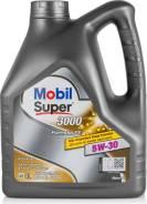 Моторное масло Mobil Super 3000 X1 FE 5W30 SL/CF 4л, бесплатная замена