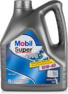 Моторное масло Mobil Super 2000 10W40 4л, п/синт, бесплатная замена