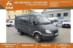ГАЗ ГАЗель Бизнес 27057, 2013