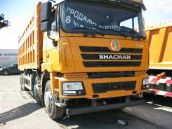 Shaanxi Shacman SX3318DT366, 2020