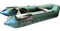 Лодка ПВХ Хантер 290Р