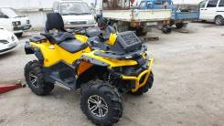 Stels ATV 800G Guepard Trophy PRO, 2016