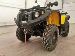 Stels ATV 500YS Leopard, 2019