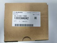 Ролик натяжителя ремня ГРМ 13033AA042 Subaru