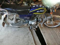 Alpha 50