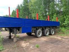 Чмзап 99065, 2011