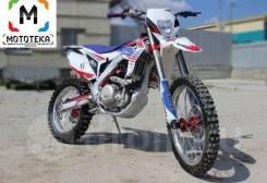 BSE M2-250 21/18, 2020