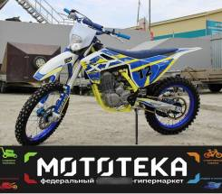 Motoland XR 250 HS, 2020
