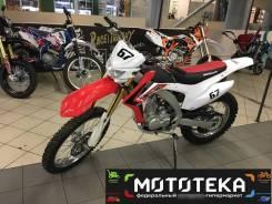 Motoland 250 Enduro LT, 2020