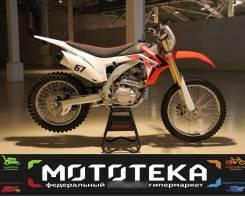 Motoland XR 250 Pro, 2020