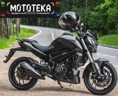 Bajaj Dominar 400, 2020