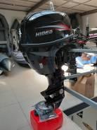 Лодочный мотор Hidea 15 HS
