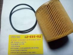 Фильтр масляный, Ford, Citroen, Mazda Bosch P9249