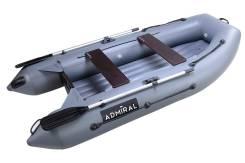Надувная лодка Адмирал (Admiral) 290 НДНД