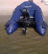 Лодка надувная моторная. Все работает как часы.