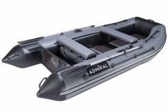 Надувная лодка Адмирал (Admiral) 320 Classic
