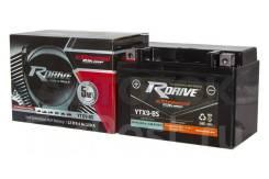 Мото аккумулятор RDrive Silver YTX9-BS (YTX7A) 8.4Ач AGM