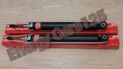 Стойки зад пара KYB Honda FIT GK3 /GK4 /GK5 /GK6 GM5 /GM6 /GM9 /GP5