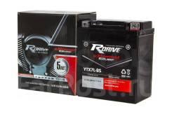 Мото аккумулятор RDrive Silver YTX7L-BS (GTX7L) 6.3Ач AGM