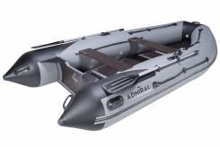 Лодка ПВХ Адмирал (Admiral) 340 Sport