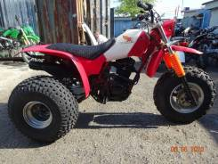 Honda All Terrain Cycle 200, 1985