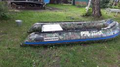 Лодка ПВХ акваспаркс 360