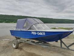 Продам лодку с мотором